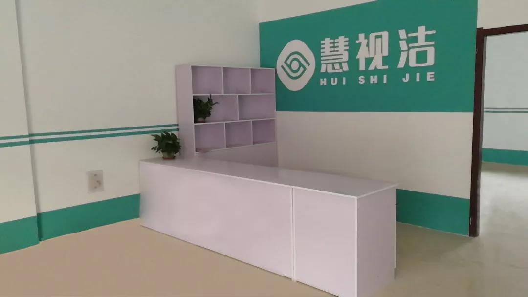 万博manbetx官网入口又双新店试营业了?