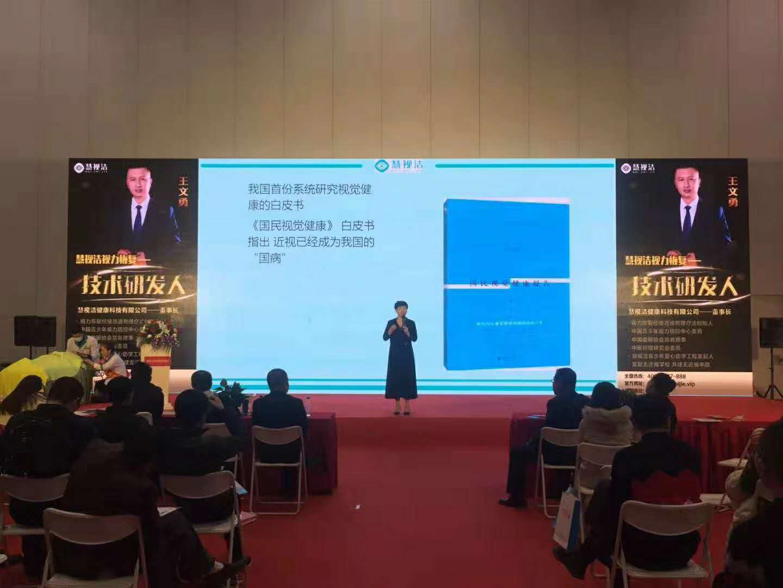 北京加盟展最新报道:万博manbetx官网入口专场座无虚席
